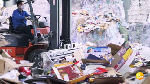 漂在太平洋上的垃圾,有100个上海或两个德国那么大,触目惊心