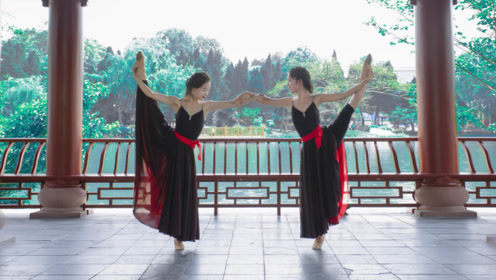 超美!中国舞《左手指月》我对你的爱像火一样炽热!