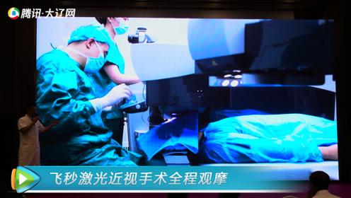 飞秒激光近视手术到底是什么样的?你关心的环节都在这里