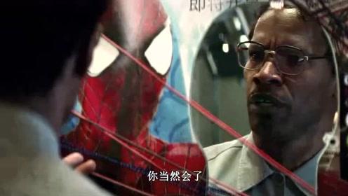 蜘蛛侠的狂热粉,似乎已经人格分裂,这件事告诉我们不能狂热追星