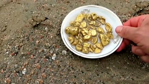 小伙在海边拾得大量金块 专家鉴定后 让人羡慕不已