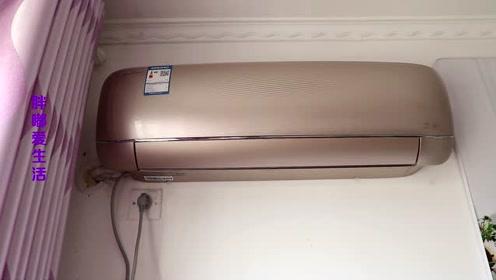 出门就关空调,真的省电吗?很多人不明白,早知早受益