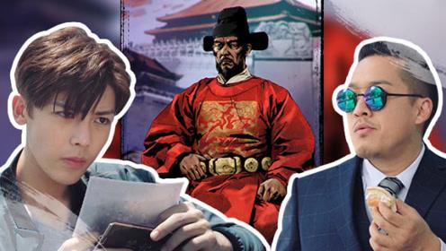 《怒海潜沙》之书迷解读:汪藏海竟有如此大的阴谋!