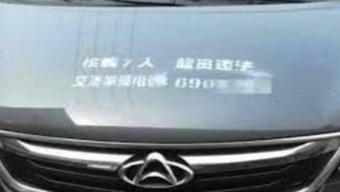 私家车喷字又出新花样,本以为已经够丑,但看完新模板我认输了!
