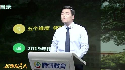 2019年招办发言人——苏州大学