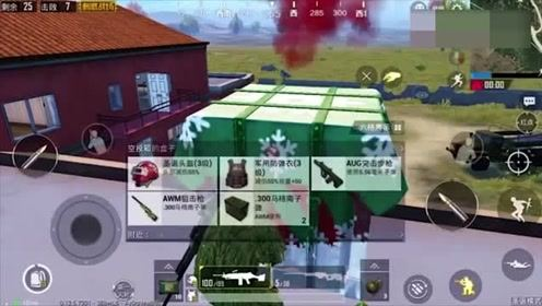 刺激战场:一把AWM+M249还有AUG,圣诞空投真肥!