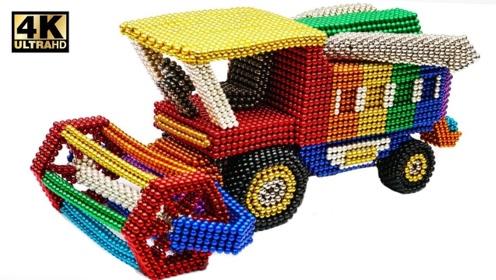 手工DIY创意:大神用磁铁球制作联合收割机
