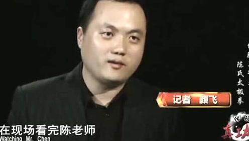 陈小旺表演真正的实战太极,大师功力太深厚了地板跺得叮咣乱响