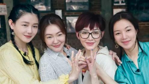 大S小S集体补妆变种草现场,《我们是真正的朋友》是美妆节目?