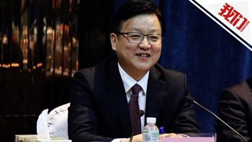 70后辽宁省正厅级高官被捕 曾多次刷新当地官场最年轻纪录