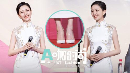 佟丽娅穿旗袍美得惊艳 高跟鞋绑透明胶带却意外抢镜