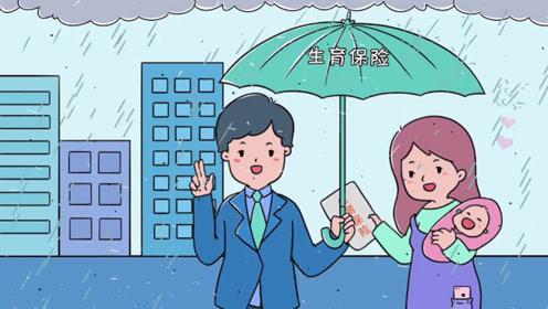 日本有八成男性想休产假,日本首相鼓励男性回归家庭
