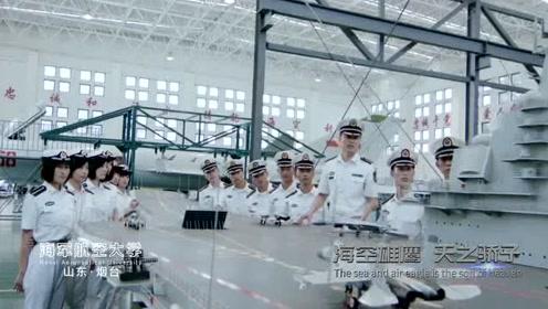 为什么当海军