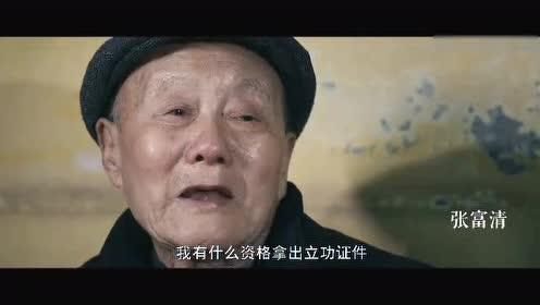 泪目 这位深藏功名的95岁老兵用一生诠释初心永恒