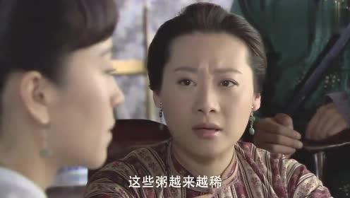 罗龙镇女人:杨春兰在山上没东西吃,还要往山下丢东西,真奇怪!