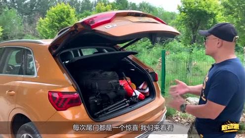 奥迪Q3测试车身抗扭转刚性