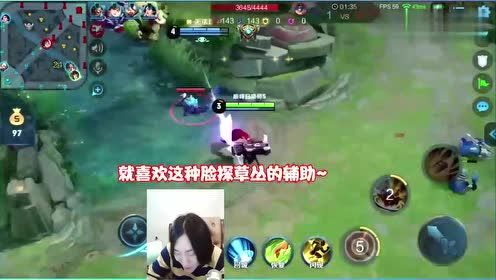 张大仙:我就喜欢这种英雄!说完就被吊起来打:这英雄就该删除!