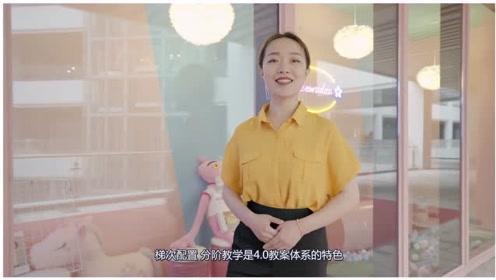 东方舞4.0宣传片,让你了解不一样的东方舞!