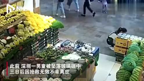 又现高空坠物砸伤小学生 女孩已被送医 南京警方正展开调查