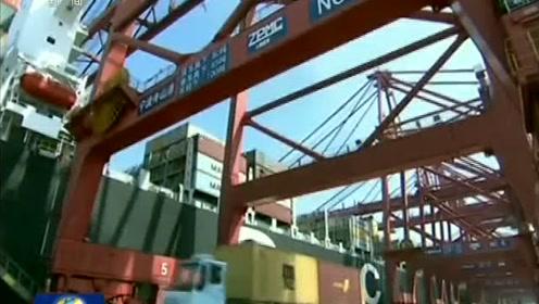 美国挑起经贸摩擦给世界经济带来严重影响