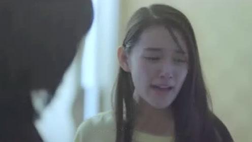 带着爸爸留学:林飒离婚与丹丹断绝关系,丹丹为挽留林飒跪地痛哭