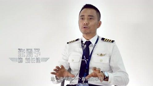 """博纳推出""""中国骄傲三部曲"""" 献礼新中国成立70周年"""