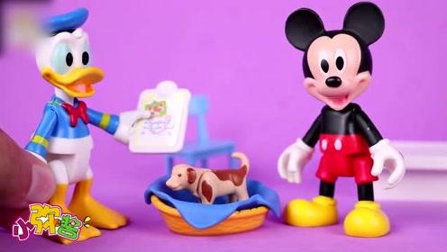 米奇和唐老鸭遇到一只流浪小狗 帮它洗澡做体验给它温馨的家