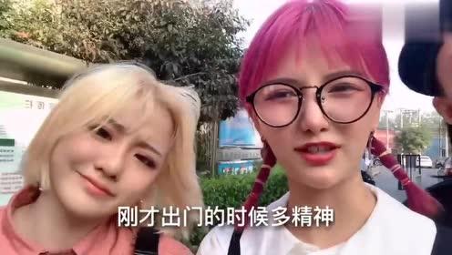 北京小姐姐日常:出门吃日料,玩恐怖丧尸密室逃脱,唱歌!