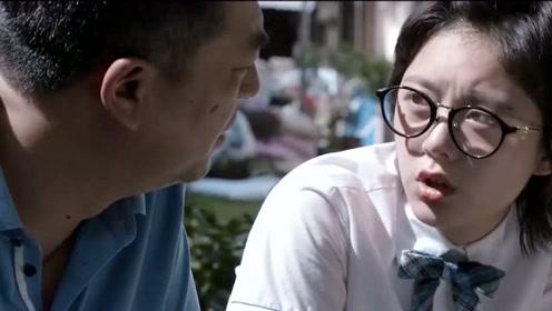 《少年派》林大为和王胜男闹离婚,林妙妙拯救父母婚姻,戳心了!