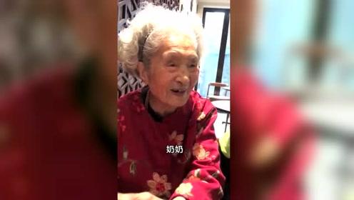 网红吃货奶奶又来啦!机智问答,让你们见识下几十年的智慧!