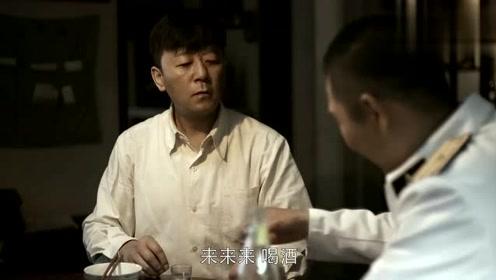 父母爱情安杰跟江德福发脾气,老丁吓得直发怵,真是个母老虎啊
