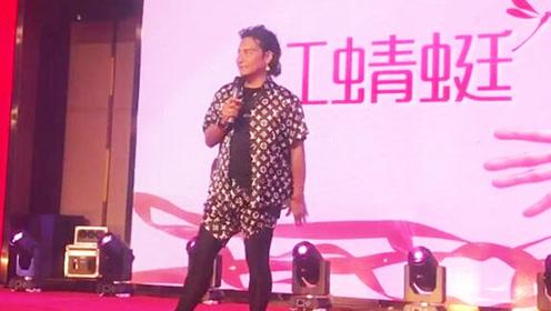 陈志朋现身商演捞金,短裤搭黑色紧身裤,网友:另类装扮让人反感