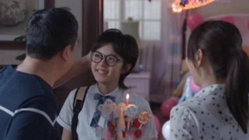 少年派:父母精心准备18岁生日,林妙妙考上北大,抱着父母痛哭