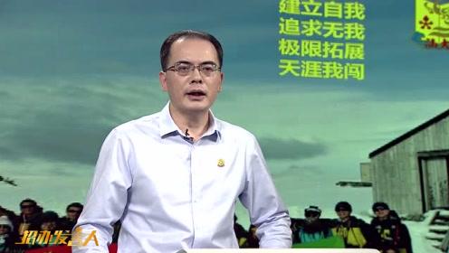 2019年招办发言人 汕头大学