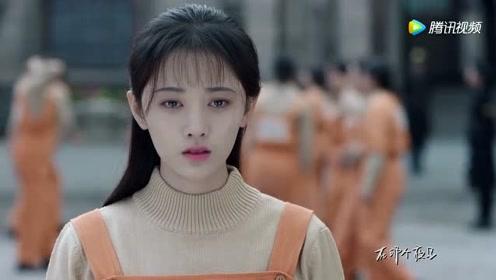 鞠婧祎化身复仇女囚 献唱片尾曲《一双翅膀》