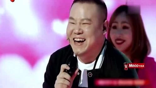 岳云鹏用假声唱歌,频频跑调,合唱团看不下去直接帮唱!