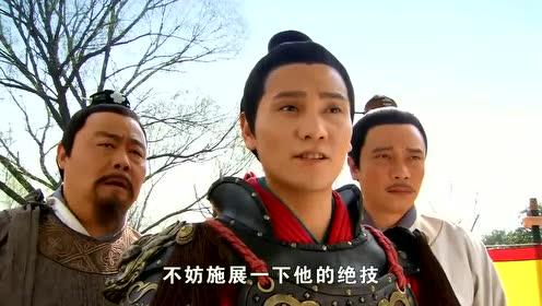 王爷想见识岳飞的箭法,哪料岳飞一次射三支箭,王爷看傻眼了!