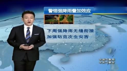 中央气象台:暴雨来了!暴雨+大暴雨!23-24日全国天气展望!