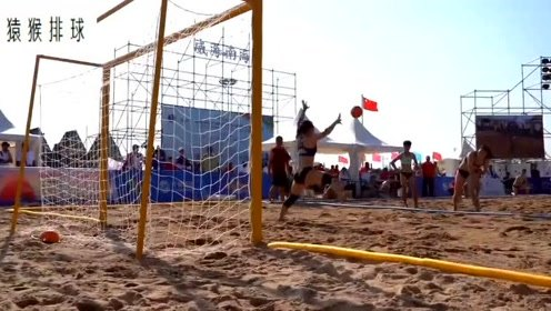 射门准度高,中国沙滩手球女队提前夺冠!