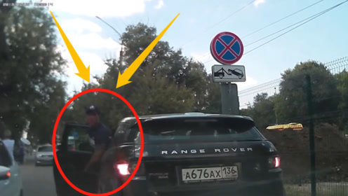 小伙禁停路段乱停车,女司机鸣笛示意!小伙下车竟然做出禽兽之事