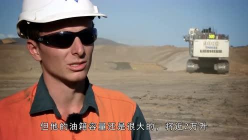 世界上最大的液压挖掘机,一铲能挖400吨土?1分钟装满一辆车