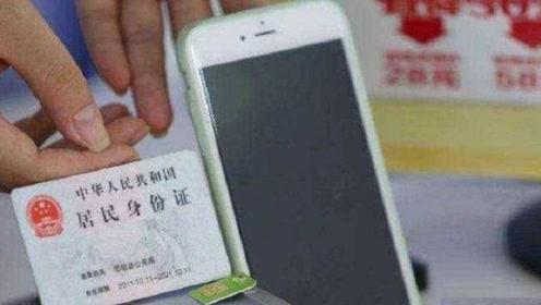 身份证与手机经常放在一起会消磁,这是真的吗?我可没有瞎说