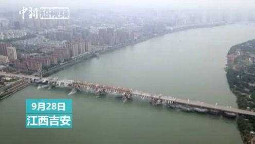 震撼!航拍江西吉安赣江大桥危桥成功爆破瞬间