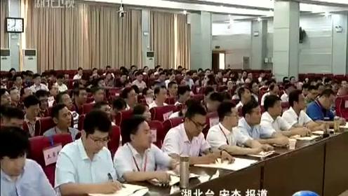 杨云彦要求 强化市场理念 打造营商环境新高地