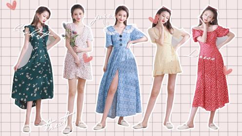 全网超火的茶歇裙,显瘦减龄拉长腿,微胖女孩一定要拥有!
