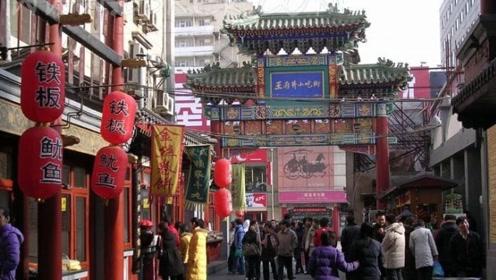 """北京最热门的步行街,每天都是人挤人口碑也不错,有""""金街""""美誉"""