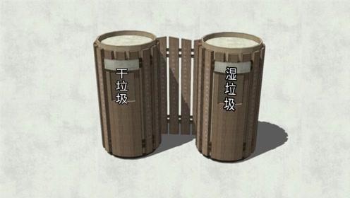 垃圾分类逼疯上海居民,你知道在古代你可能因乱丢垃圾而剁手!