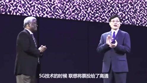 """""""科技无国界""""被现实打脸,马化腾怼杨庆元:就是个笑话!"""