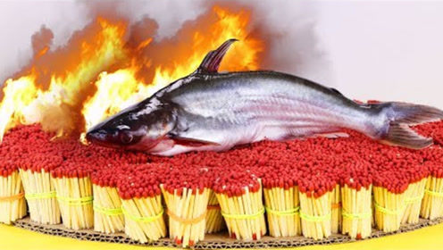 小伙用3万根火柴烤鱼,火柴熄灭瞬间,狠狠咽下口水!