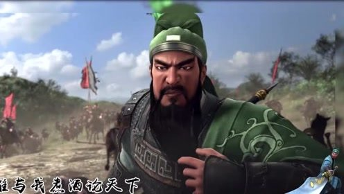 三国演义:看美髯公关云长,斩颜良文丑,显英雄气概!